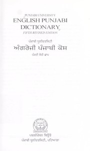 Cover of: English-Punjabi Dictionary | G.S. Rayall