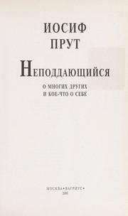 Wittgensteins nephew 1989 edition open library nepoddaiushchisia fandeluxe Gallery