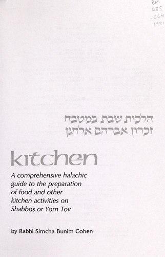 The Shabbos kitchen = by Simcha Bunim Cohen