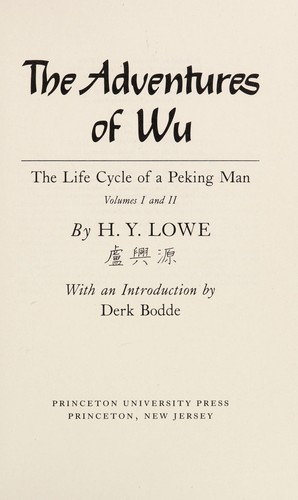 The adventures of Wu by H. Y. Lowe