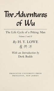 Cover of: The adventures of Wu | H. Y. Lowe