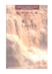 Cover of: Tao Te King | Laozi