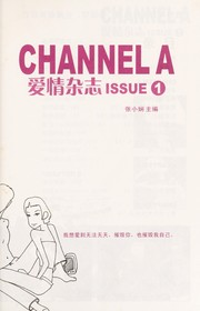 Cover of: Channel A = | Xiaoxian Zhang
