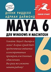 Cover of: Maya 6 for Windows and Macintosh (Russian Edition) | D. Riddell, A. Dajmond