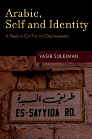 Cover of: Arabic, self and identity | Yasir Suleiman