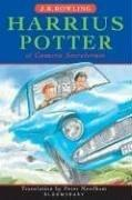 Cover of: Harry Potter and the Chamber of Secrets by J. K. Rowling