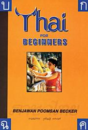 Cover of: Thai for Beginners CDs by Benjawan Poomsan Becker